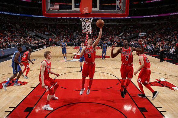 Chicago Bulls Tickets | 2019 NBA Tickets & Schedule ...