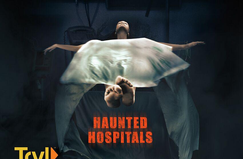 Photo: Haunted Hospitals Season Art.. Image Courtesy Travel Channel