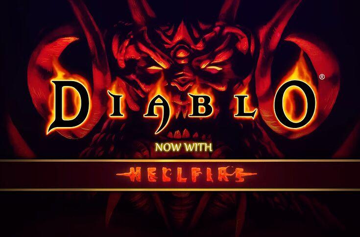 Diablo: Hellfire expansion now bundled in for free on GOG