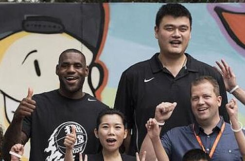 Yao Ming Makes Lebron James Look Like A Small Child Photo