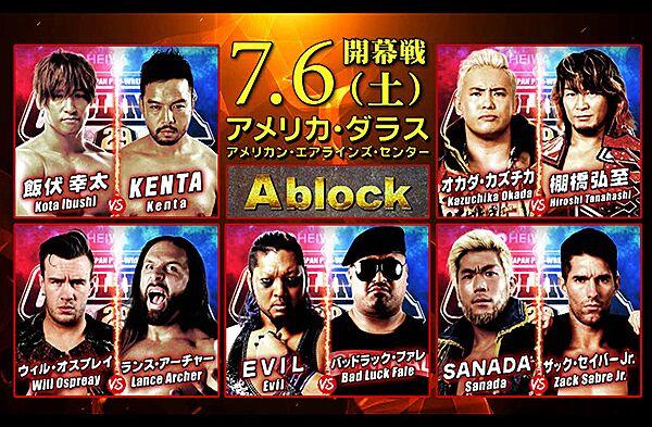 via NJPW1972.com