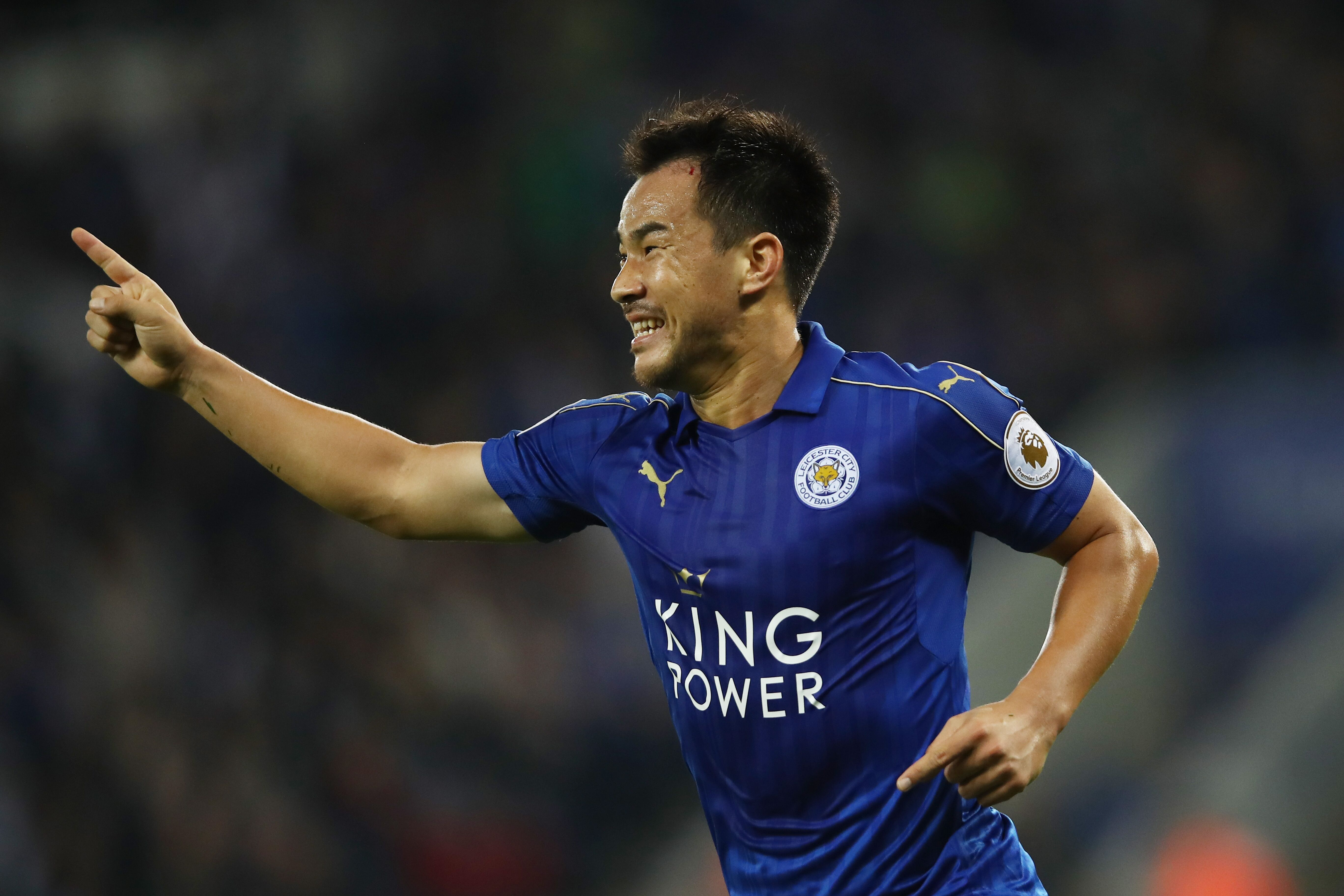 Image result for shinji okazaki leicester shooting