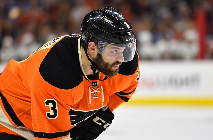 cheap for discount d4a03 662f9 Philadelphia Flyers: Radko Gudas' Reckless Play Is Costly