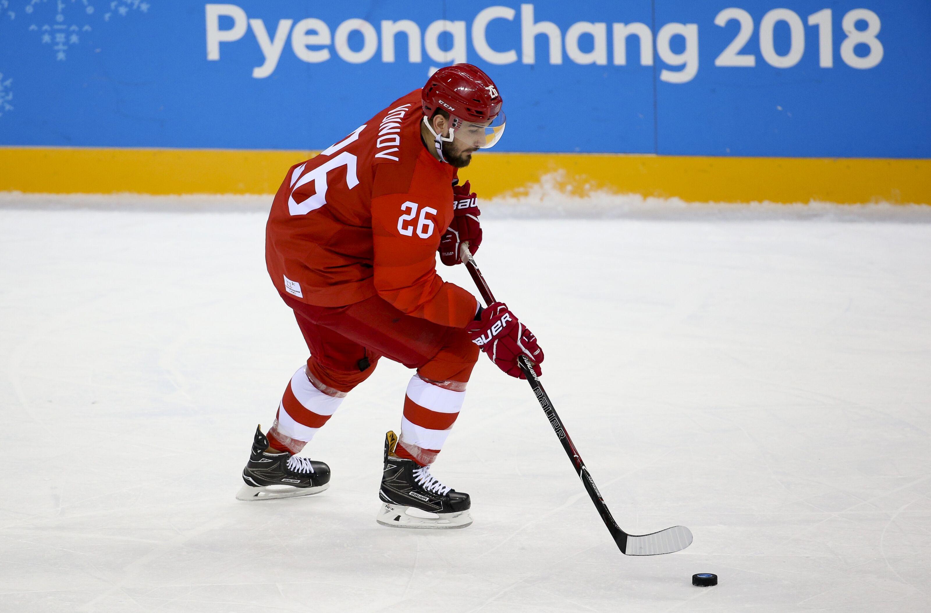 919065240-ice-hockey-winter-olympics-day-7-oar-v-slovenia.jpg