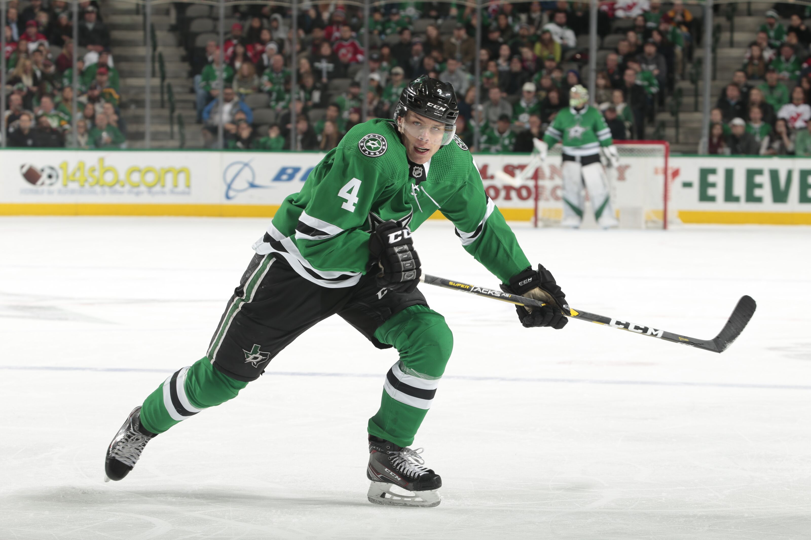 Dallas Stars  Miro Heiskanen Enjoying ce032f0a8