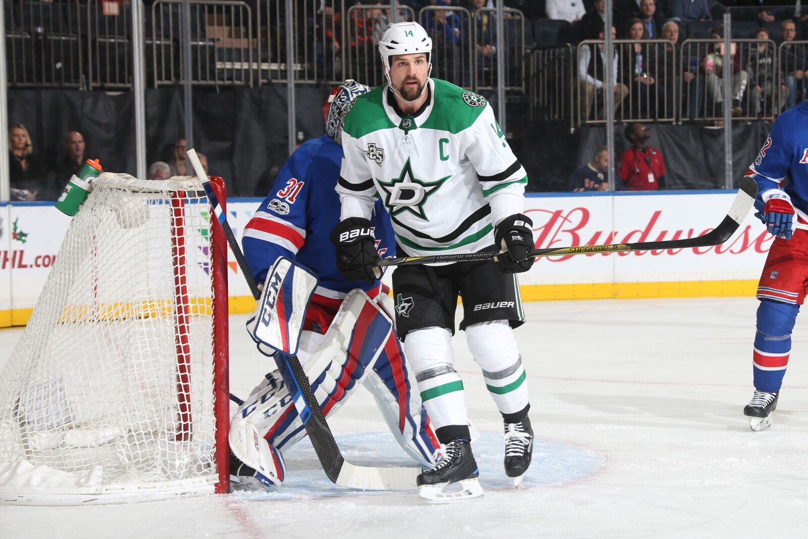 Dallas Stars at New York Rangers: Game Info, Broadcast, Injuries