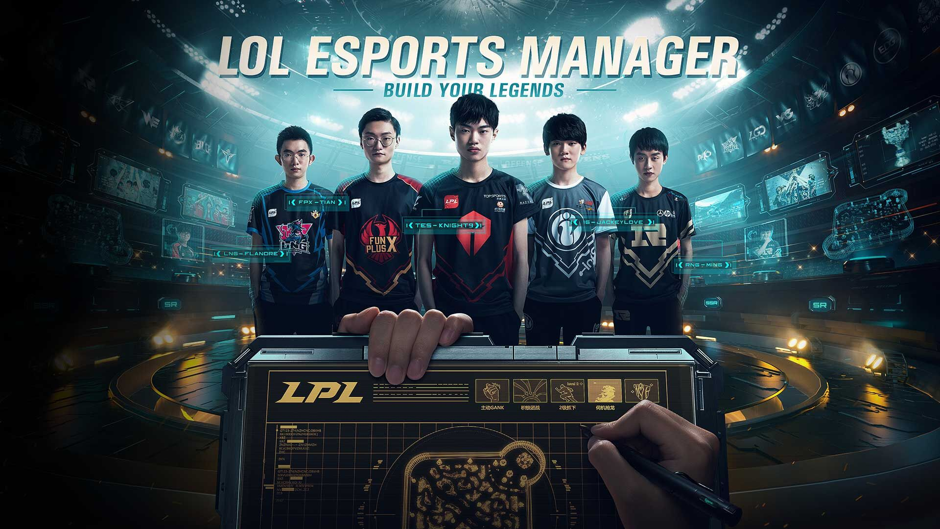 LoL Esports Manager: The new League of Legends sports-simulator