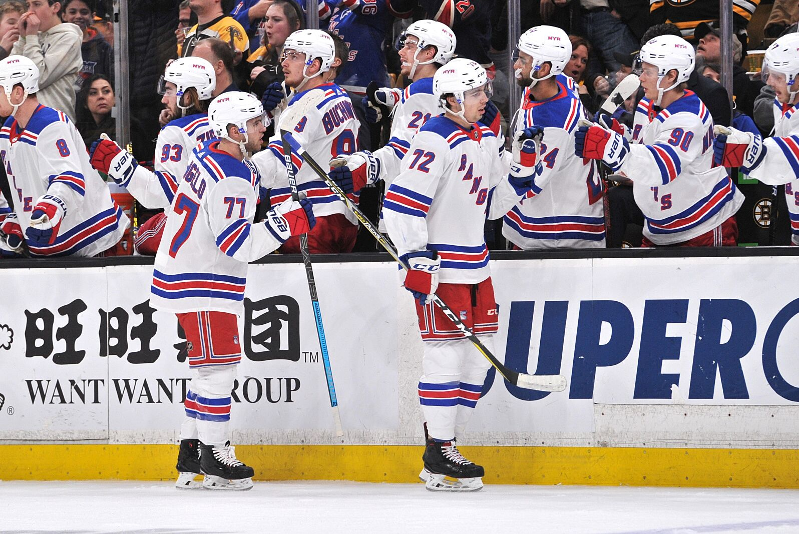 New York Rangers If The Team Hosted A Skills Competition