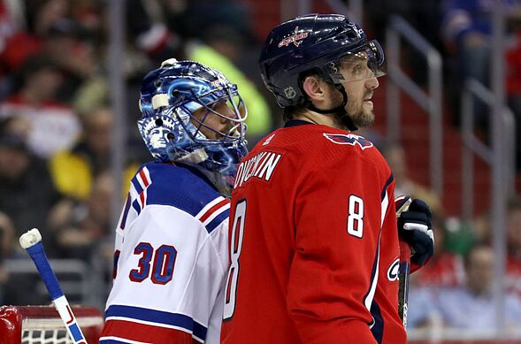 The Rangers look to rebound against the Capitals