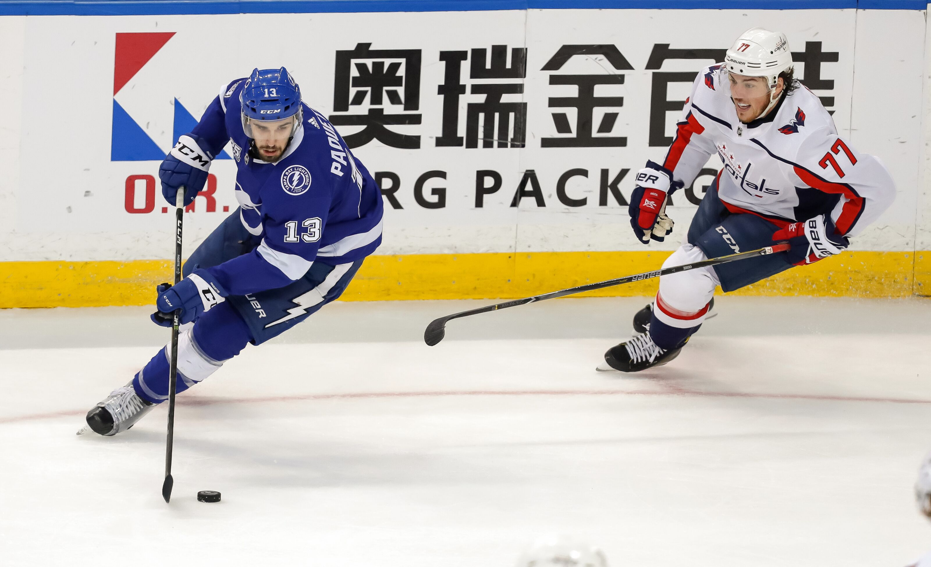 Bolts seek revenge tonight in Eastern Conference Final rematch vs Capitals ebf5ed916c1a