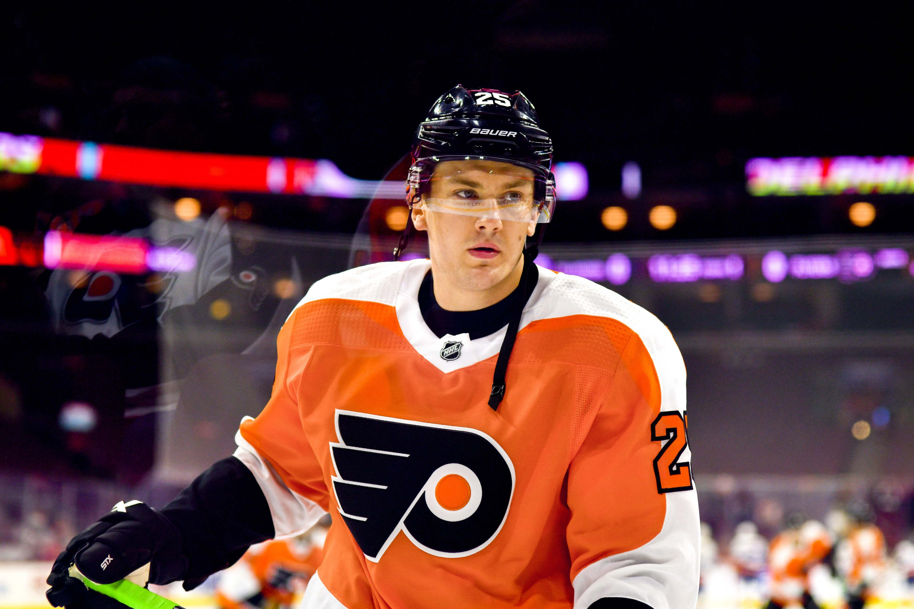 Philadelphia Flyers  James van Riemsdyk out 5-6 weeks 89fe1a648