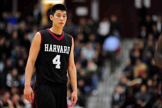 Linsanity: Linsanity: Jeremy Lin Highlights From His Harvard Days