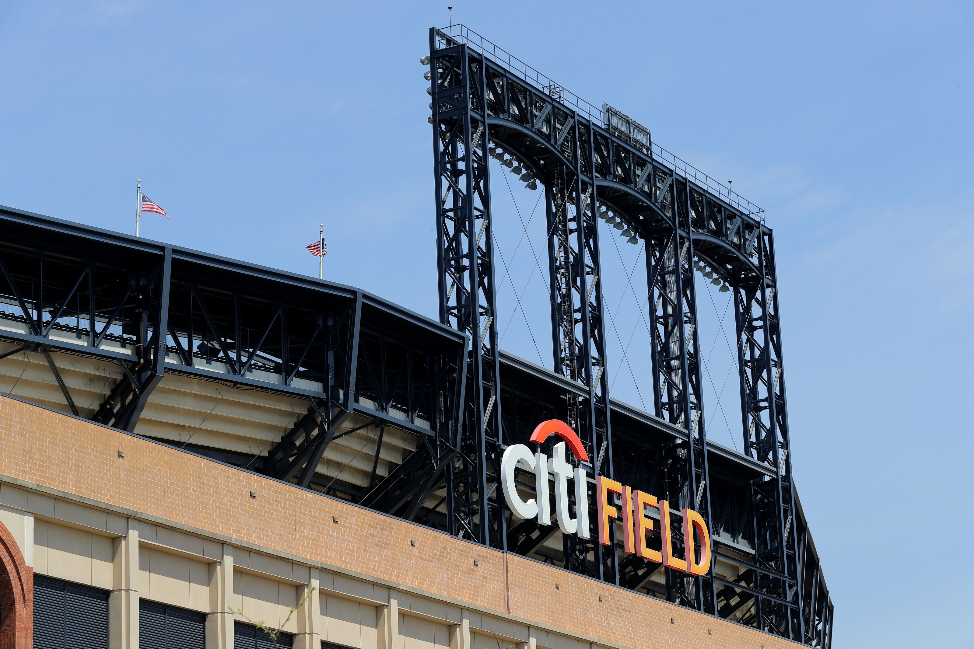 New York Mets: Citi Field site of small fire