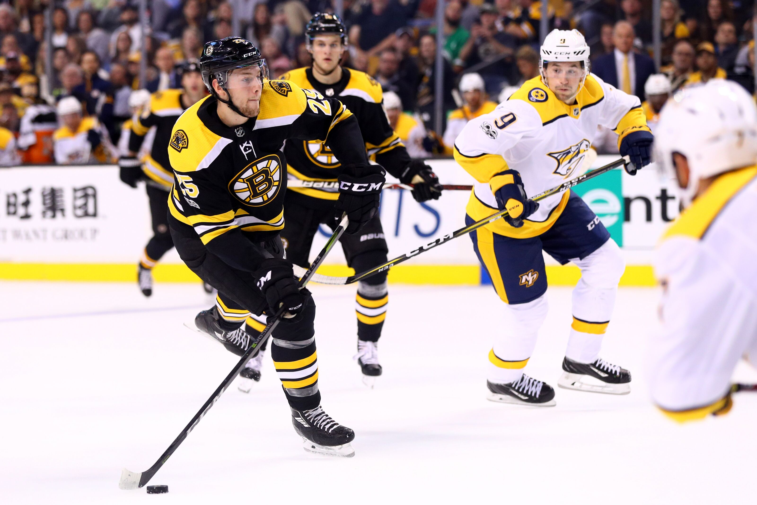 Boston Bruins player outlook 2018: Brandon Carlo will have ...