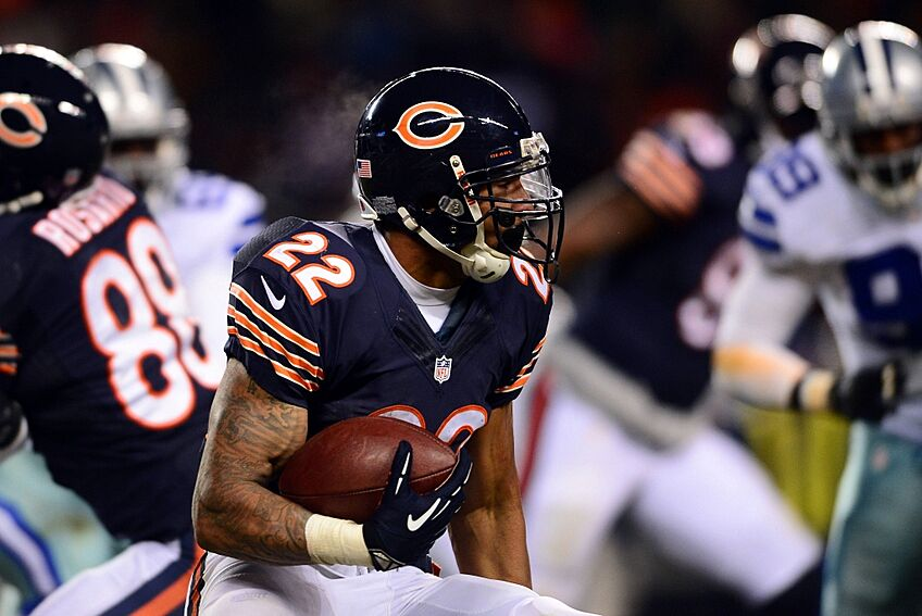 Chicago Bears Look To Play Spoilers Against Dallas Cowboys d28dfba67