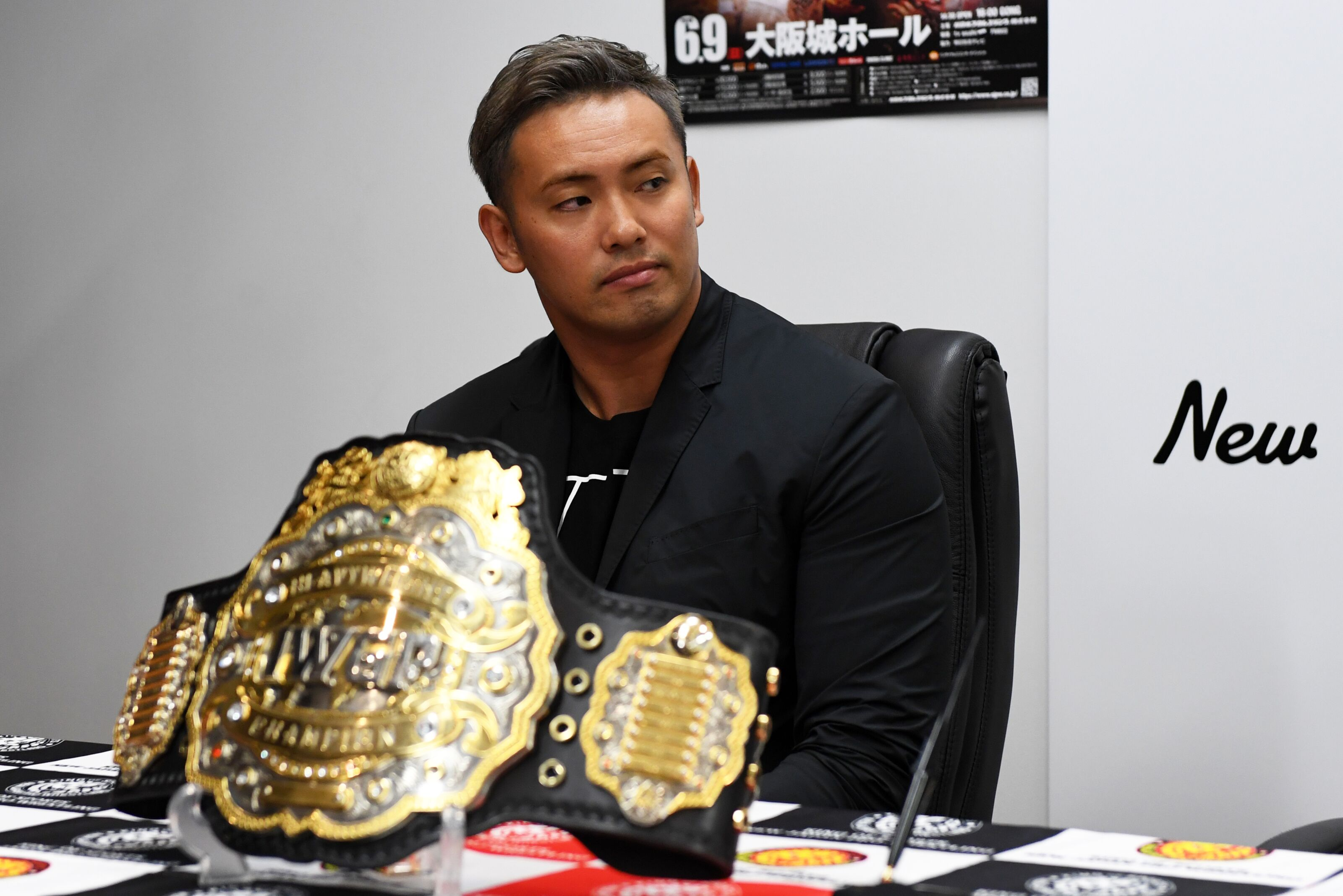 NJPW G1 Climax 29 Night 7: How to watch, match card and more