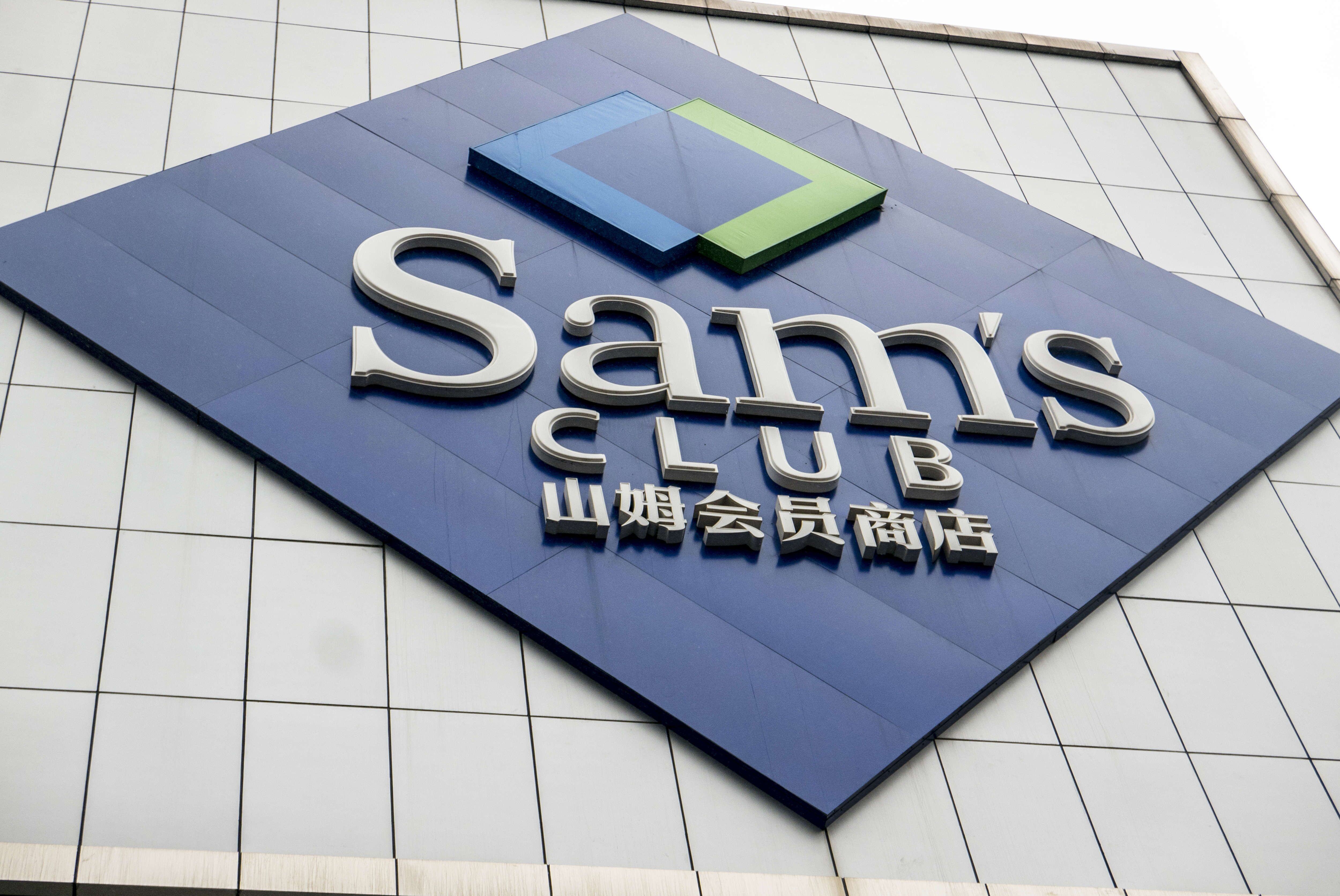 What Time Does Sams Club Open On Sunday >> Is Sam S Club Open On Easter