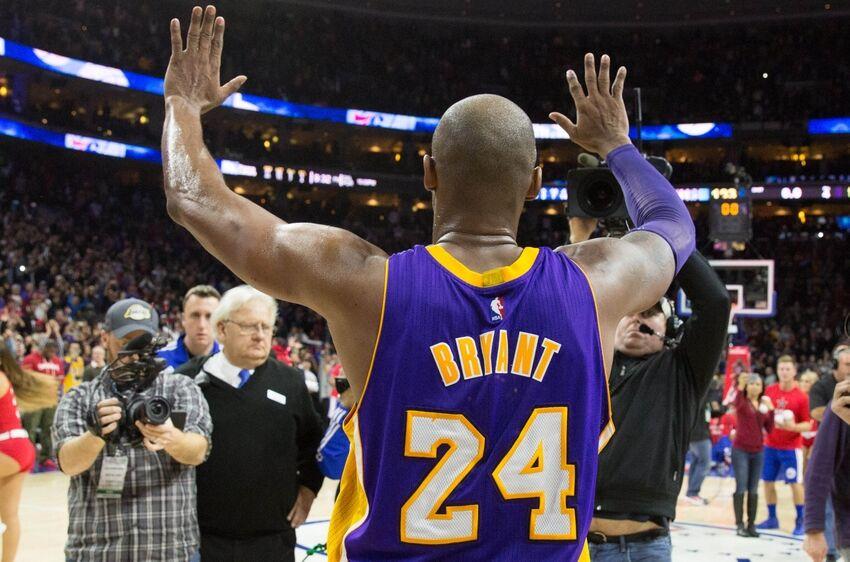38b593c4fa88 Kobe Bryant s Best Games Against The Philadelphia 76ers