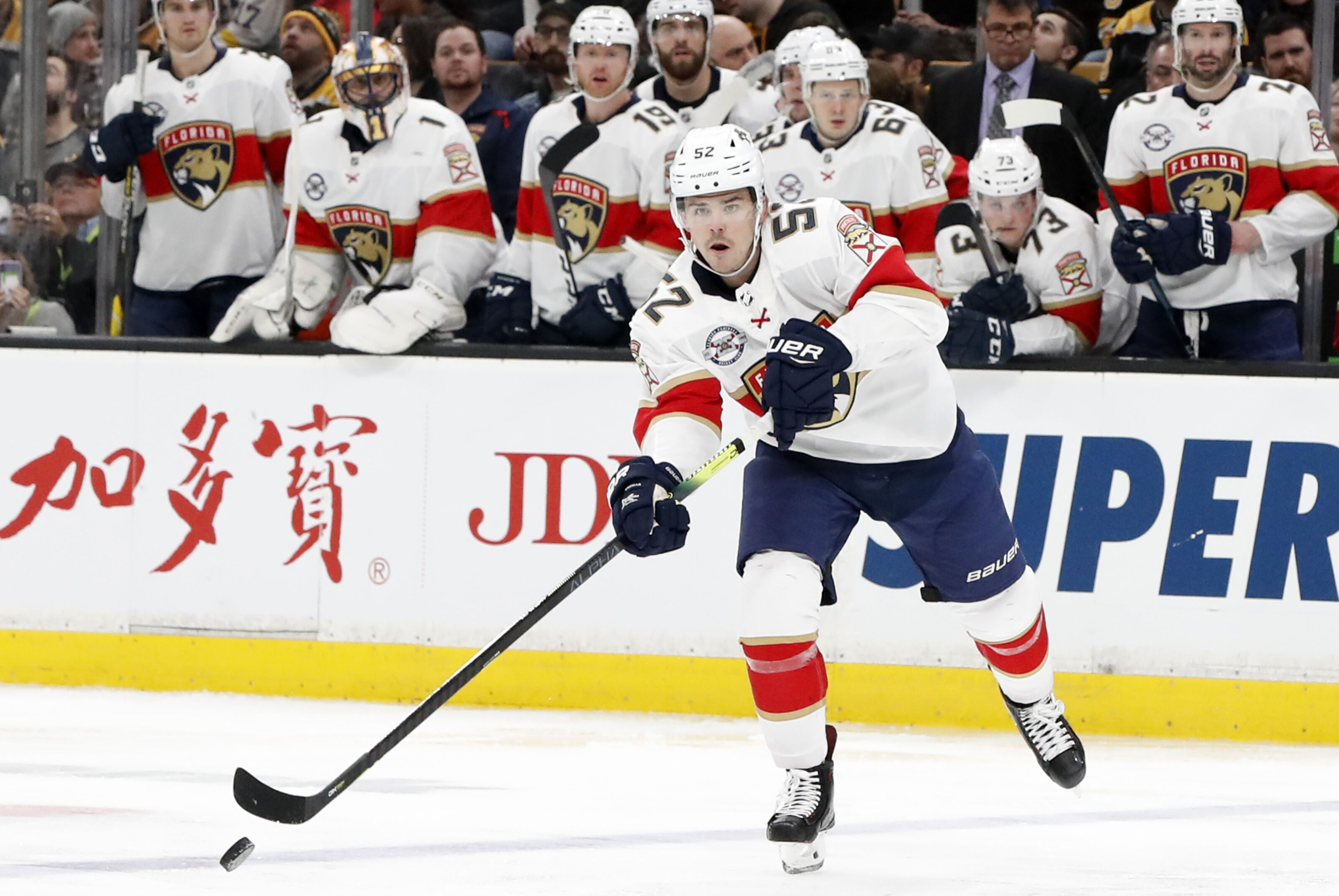 Florida Panthers: MacKenzie Weegar is Becoming a Difference Maker
