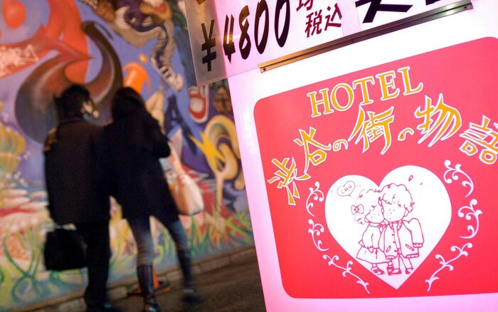 An March 01 A Walk Past Love Hotel In Tokyo S Shia District