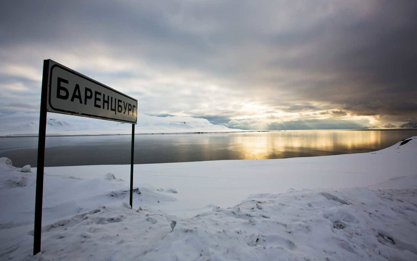 Russian town sign to the coal mine town Barentsburg, in Svalbard