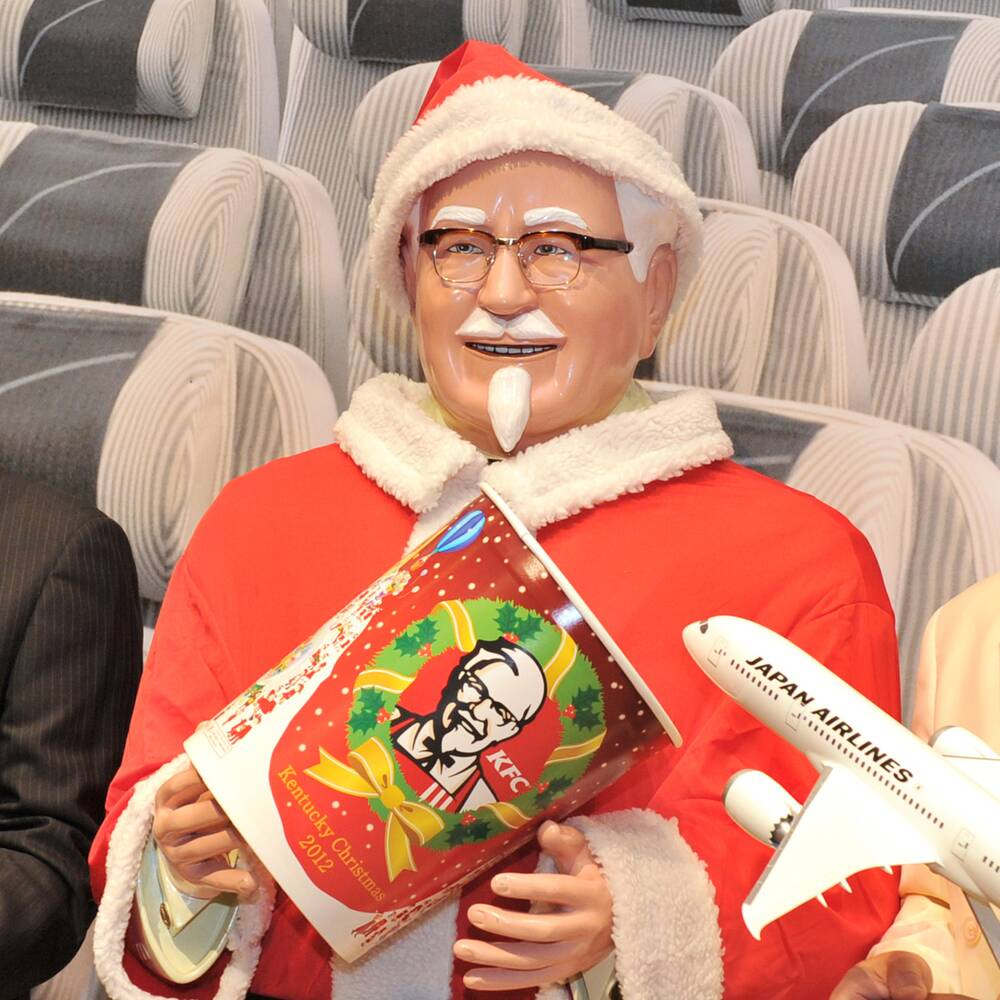In Japan, Eating KFC Is a Christmas Tradition | Food & Wine