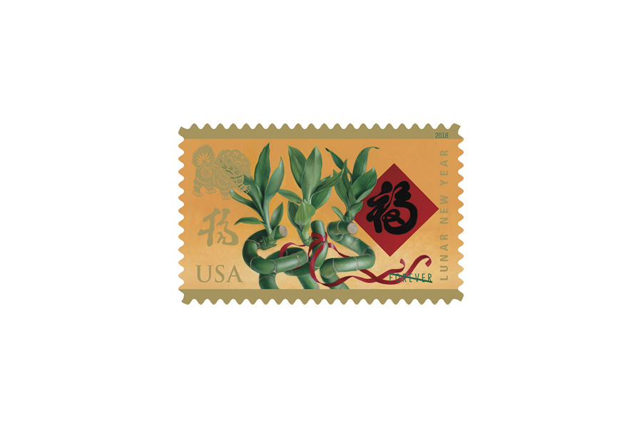 USPS Lunar New Year Stamp