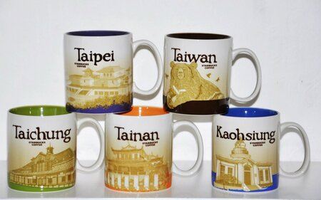 City Themed Starbucks Mugs Are The Best Way To See The World Before