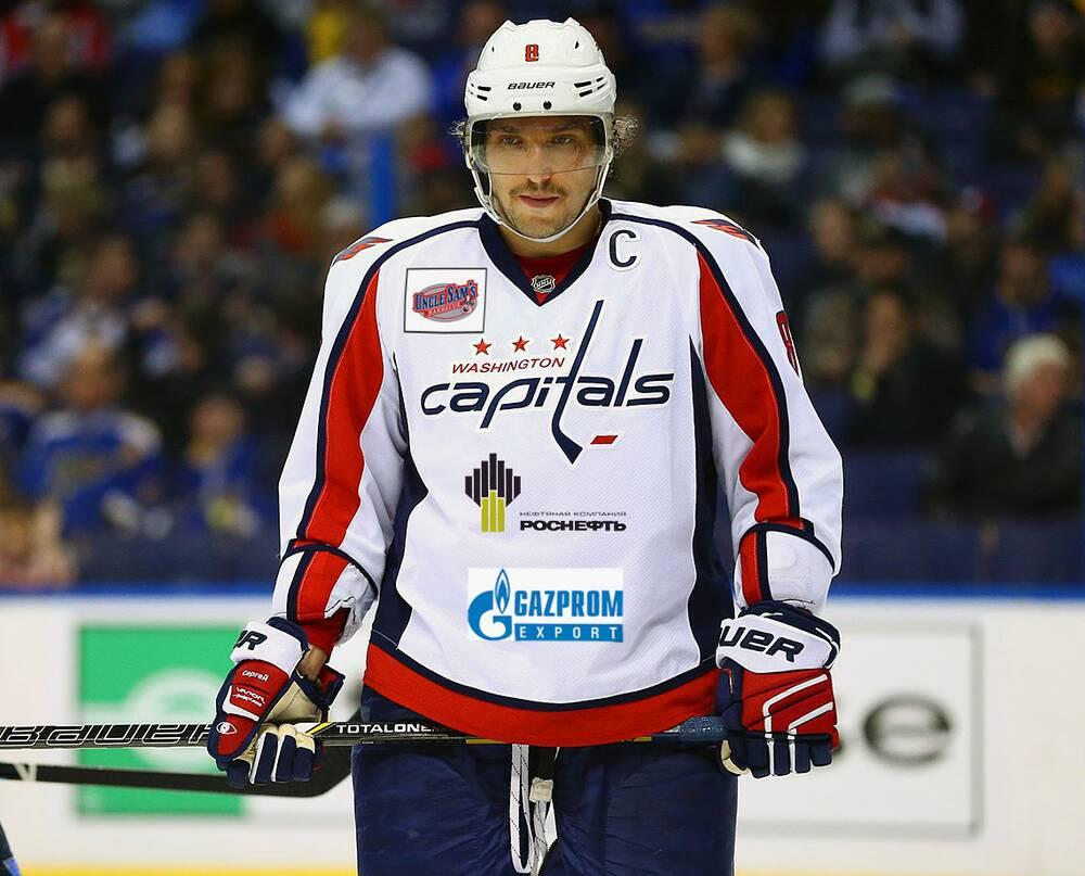 e768c06049d Ads We'd Like to See on NHL Jerseys | SI.com