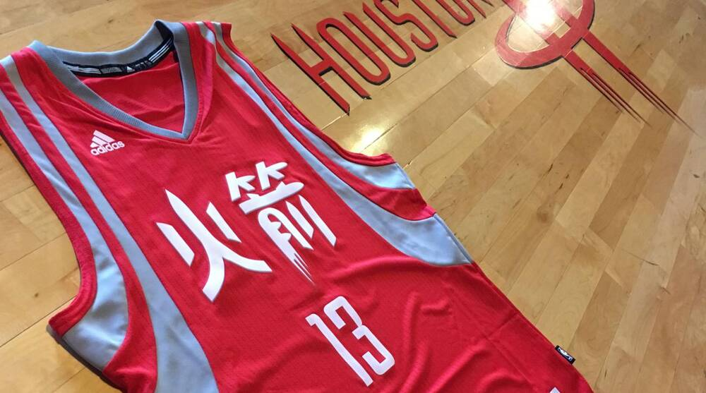 online retailer d1228 e0a25 Stephen Curry, James Harden, Jeremy Lin in NBA Chinese New ...