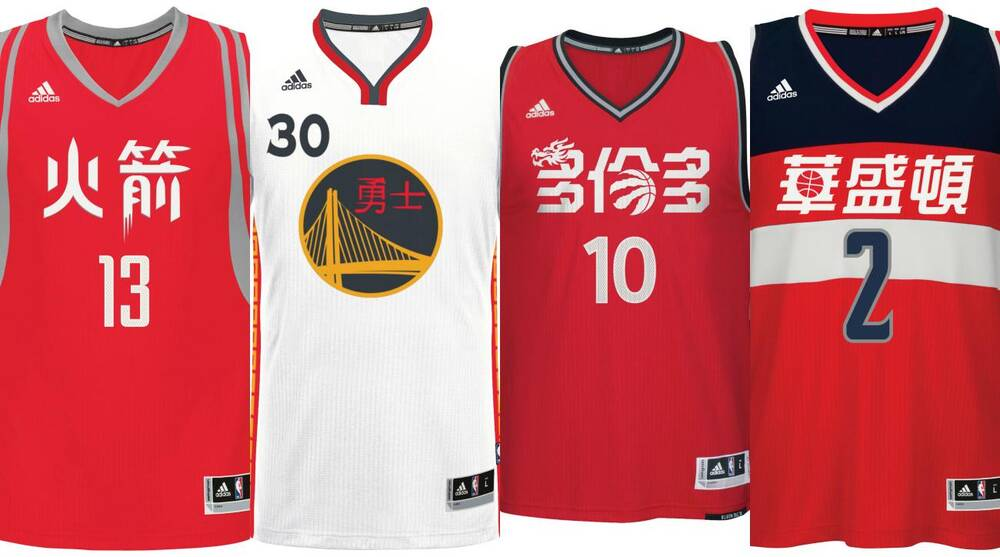 Courtesy of the NBA. The NBA is rolling out its biggest stars to help celebrate  Chinese New Year. ec1a7be85