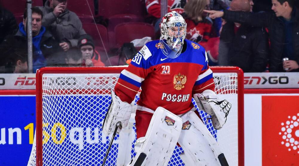 United States v Russia  Semifinal - 2017 IIHF World Junior Championship.  Minas Panagiotakis. Washington selected Samsonov in the first round ... ec1efbed4c8d