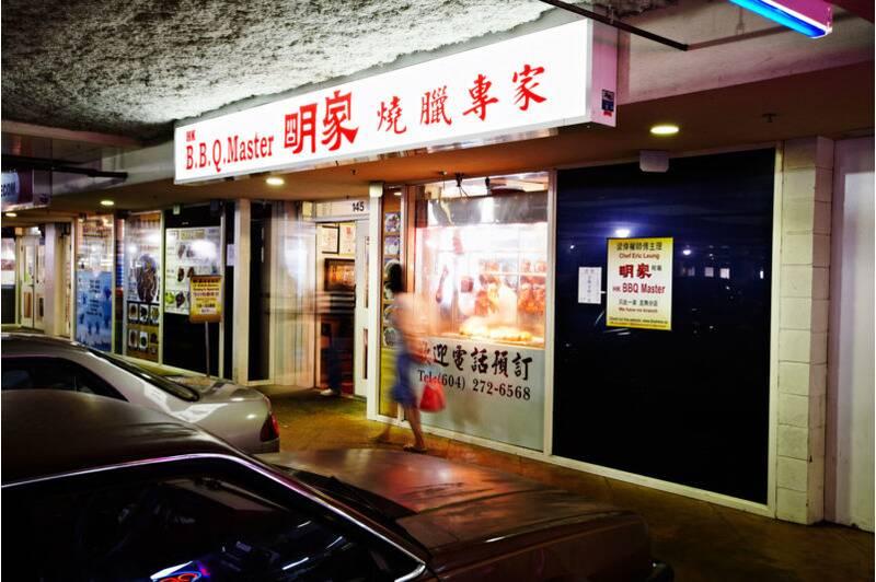 Richmond B C Restaurants