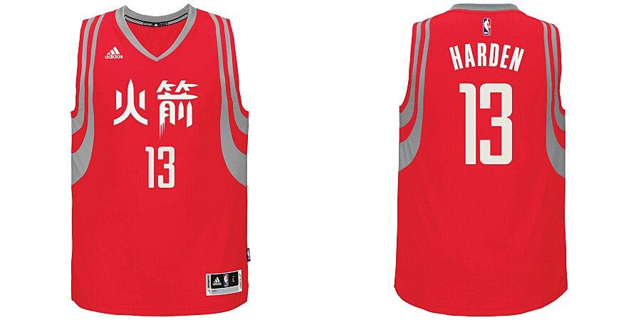 online retailer f6a49 31f18 NBA unveils Chinese New Year jerseys, TV spot   SI.com
