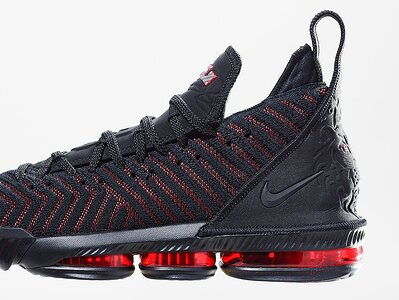 06b9f9946f860 LeBron 16  Nike unveils LeBron James s newest signature shoe