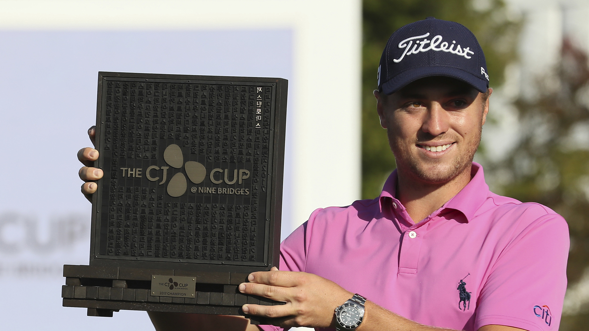 How to Watch the CJ Cup: Tee Times, TV Channel, Live Stream Info