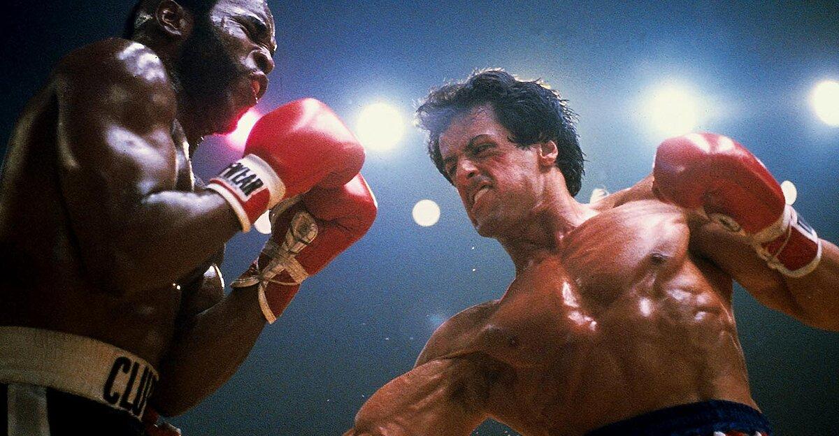 Rocky Balboa Rare Si Photos