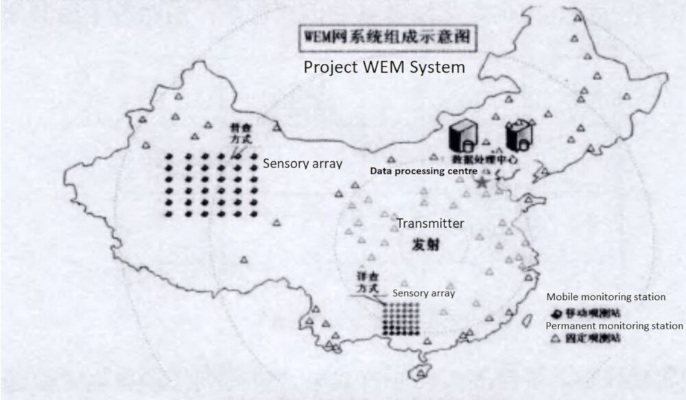A map reportedly showing the general location over the various Project WEM components.