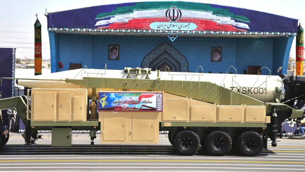 An Iranian <a href=